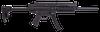 ATI GSG 16 Carbine CALIFORNIA LEGAL - .22LR