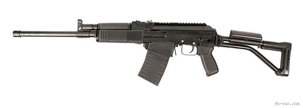 Molot Vepr 12 CALIFORNIA LEGAL -12ga