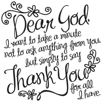 Dear God - Square Design