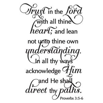 Proverbs 3:5-6 - Wall Design