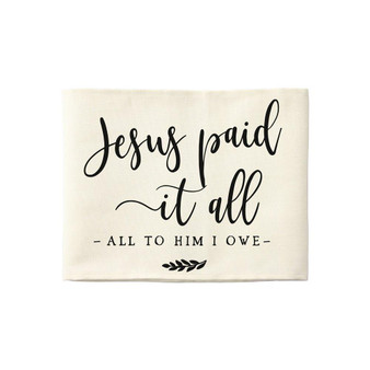 Jesus Paid It All - Pillow Hugs