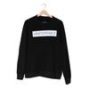 Unstoppable Black Sweatshirt