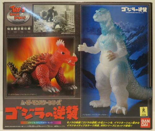 Godzilla: Toy Dream Project - Godzilla and Anguirus 1955 Special Translucent Edition (1230718)