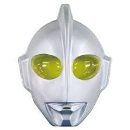 Ultraman: PVC Mask - Ultraman