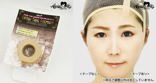 Assist: Cosplay Goods - Premium Face Lift Up Tape (016889)