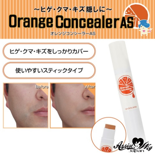 Assist: Cosmetics - Orange Concealer