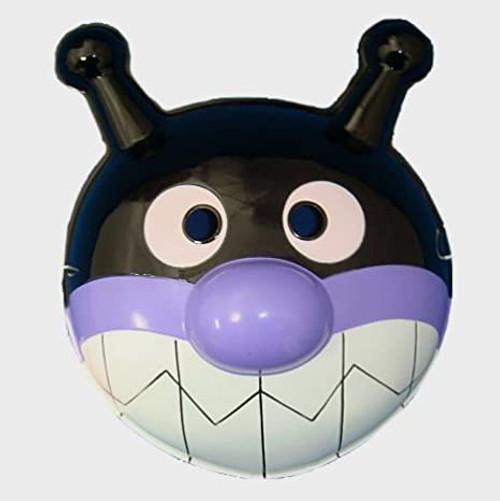 Anpanman: PVC Mask - Baikinman