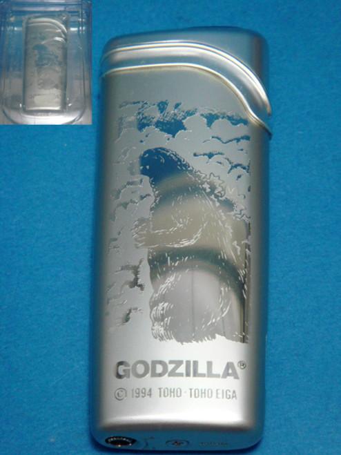 Godzilla vs Space Godzilla: Lighter - Godzilla 1994 Emergence Version