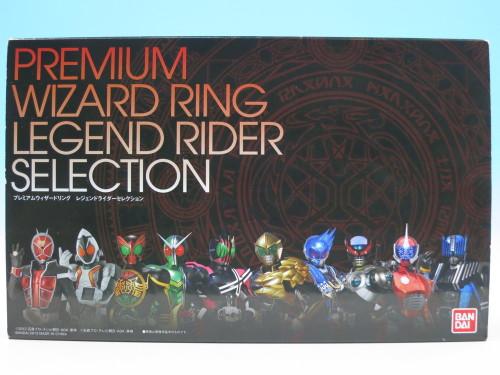 Kamen Rider Wizard: Premium Wizard Ring Legend Rider Selection (762165)