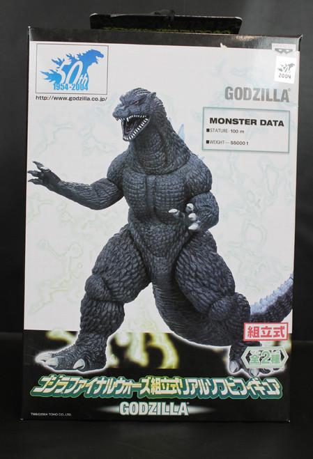 Godzilla: Real Sofubi Figure - Godzilla Tokyo SOS (1115586)
