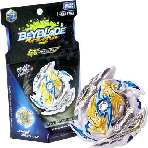 Beyblade Burst: B-144 Booster Zwei Longinus.Dr.Sp'metsu (101000066630)