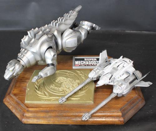 Godzilla: 1/600SCALE SUPER MechaGodzilla (101000009947)