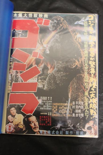 Godzilla: Miniature Poster set (105001853)