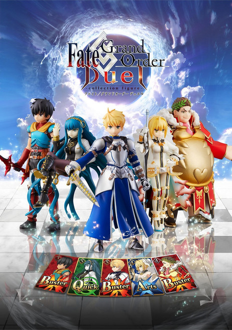 Fate/Grand Order Duel -collection figure- 5th Release (Single Box)