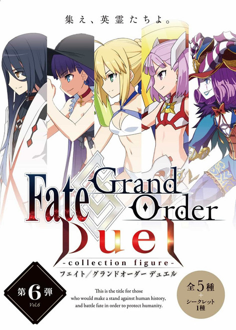 Fate/Grand Order Duel -collection figure- 6th Release (Single Box)