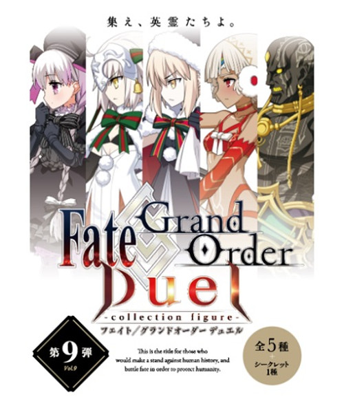 Fate/Grand Order Duel -collection figure- 9th Release (Single Box)