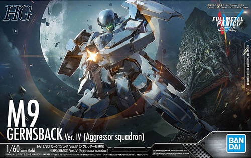 Full Metal Panic! Invisible Victory: 1/60 Scale Model Kit - M9 Gernsback Ver. IV Aggressor Squadron