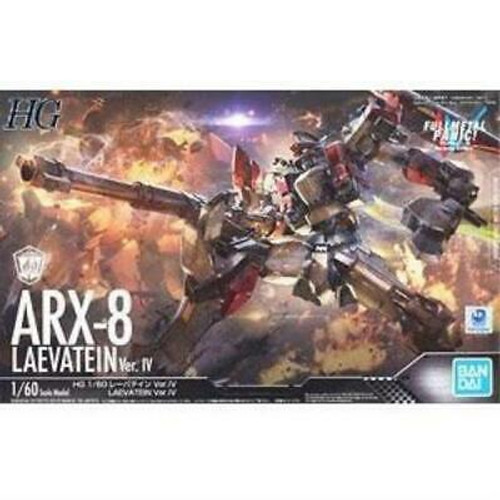 Full Metal Panic!: High Grade 1/60 Scale Model - ARX-8 Laevatein Ver. IV