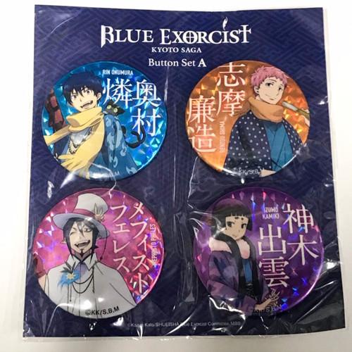 (C)Blue Exorcist Kyoto Saga: Button - Set A