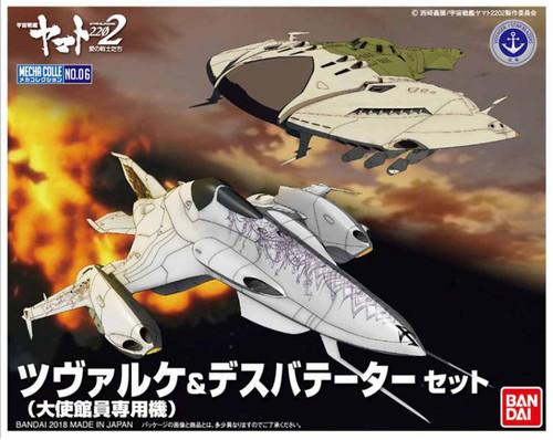 Space Battle Ship Yamato 2202: MechaColle Model Kit - Tsvarke & Dethvatator