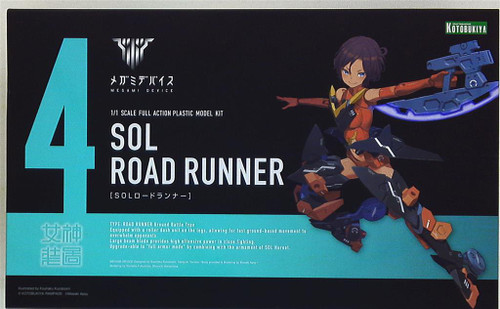 Megami Device: 1/1 Scale Model Kit - Sol Road Runner