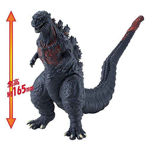 Shin Godzilla: Movie Monster Vinyl Figure Series - Shin Godzilla