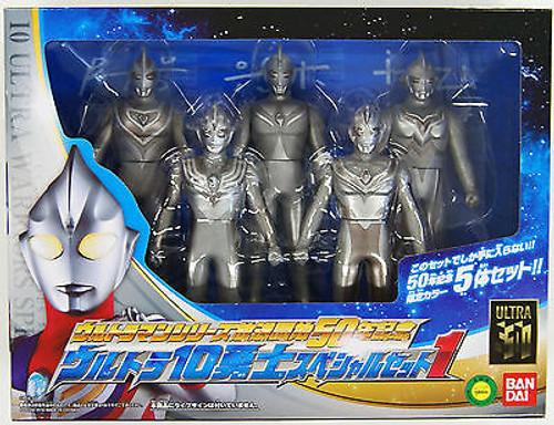 Ultraman: Ultraman Series 50th Anniversay - 10 Ultra Warriors Special Set 1