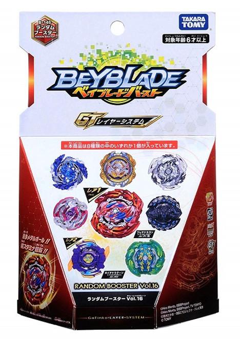 Beyblade Burst: B-146 Random Booster Vol. 16