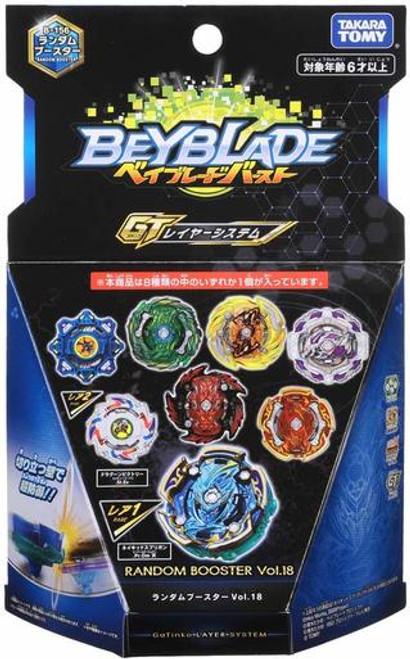 Beyblade Burst: B-156 Random Booster Vol.18
