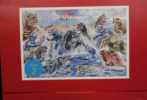 Marumon: Marusan - Marumon Postcard Set (1201118)