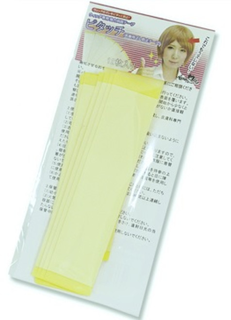 Assist: Cosplay Accsessories - Pitouch Wig Gap Tape (12 Sheets) (014283)