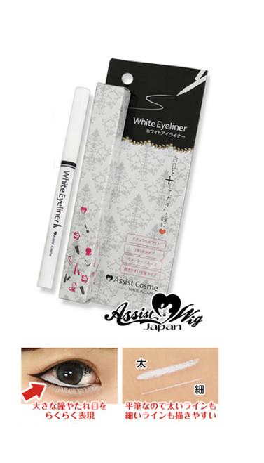Assist: Cosmetics - White Eyeliner (016376)