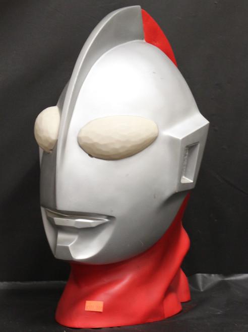 Ultraman: 1/1 Scale Replica Mask C-Type Statue (920988)