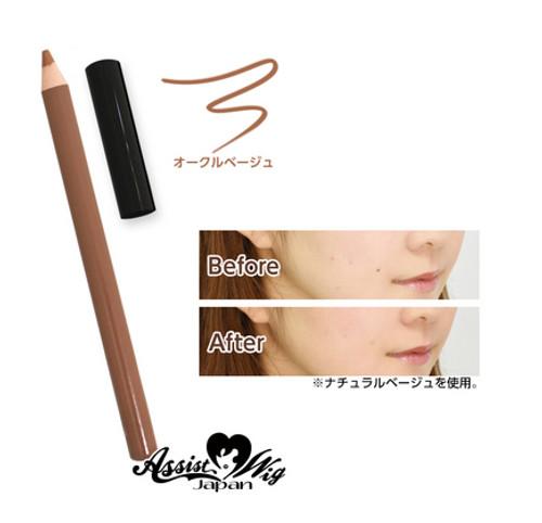Assist: Cosmetics - Pencil Concealer (Ochre Beige) (016631)
