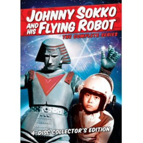 Johnny Sokko and His Flying Robot (Giant Robo): The Complete Series (DVD)