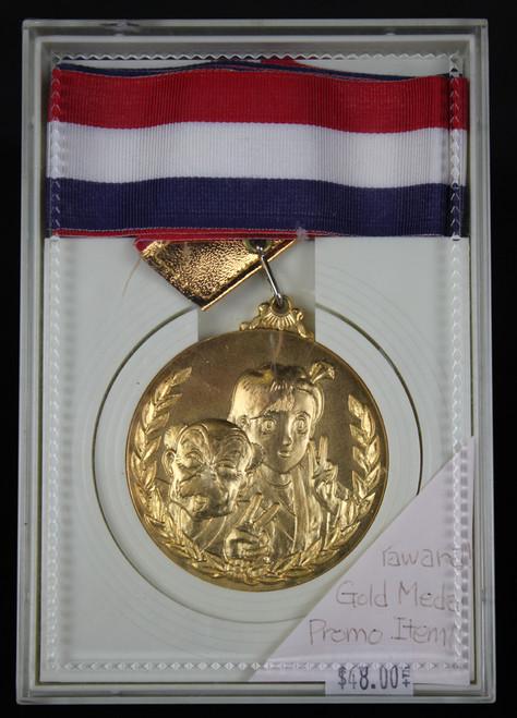 YAWARA! GOLD MEDAL (10517)