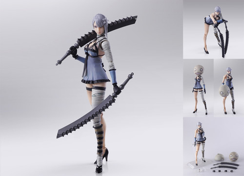 NieR RepliCant/Gestalt: Bring Arts - Kaine Action Figure