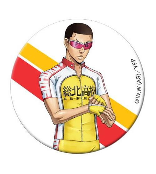 Yowamushi Pedal: Button - Kinjo 1.25''