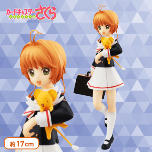 Cardcaptor Sakura Clear Card: Special Figure - Sakura Tomoeda Junior High School Uniform