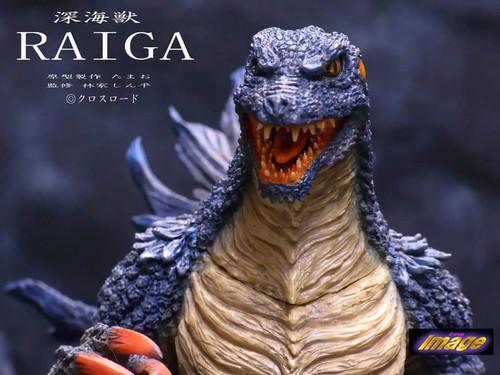 Deep Sea Monster Raiga: Unpainted Unassenbled Resin Kit
