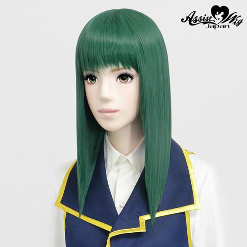 Assist: Pure Medium Wig - Green 04 (Basic) (012324)