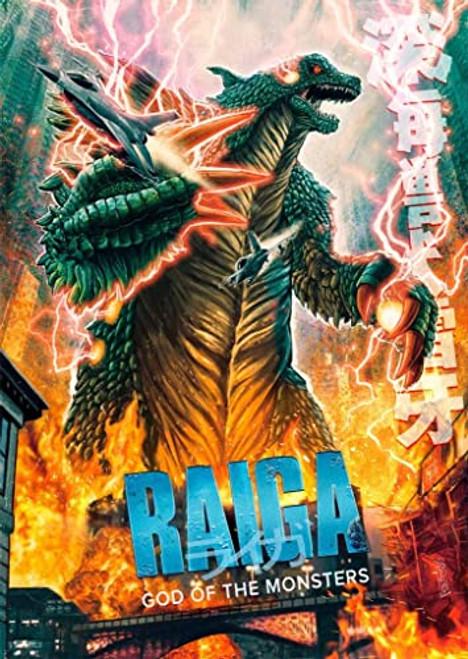 Raiga God of The Monsters Blu-ray