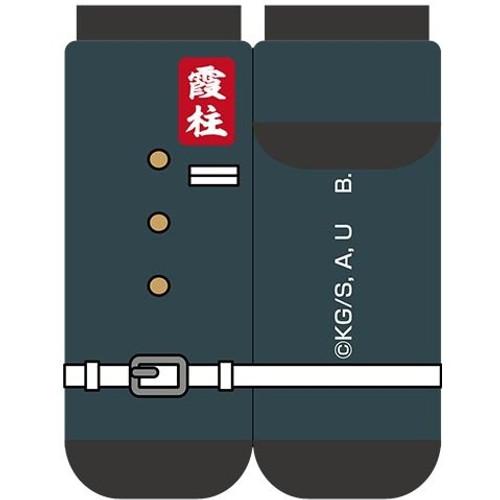 Demon slayer: Socks - Muichiro Tokito