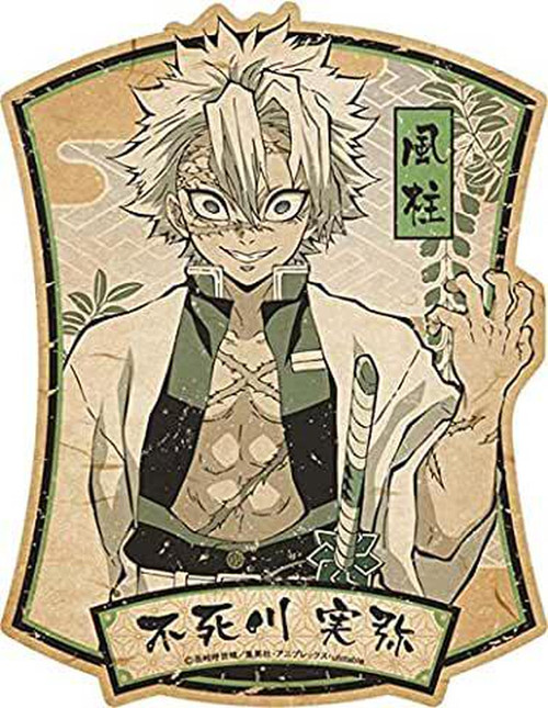 Demon Slayer: Travel Sticker - Sanemi Shinazugawa