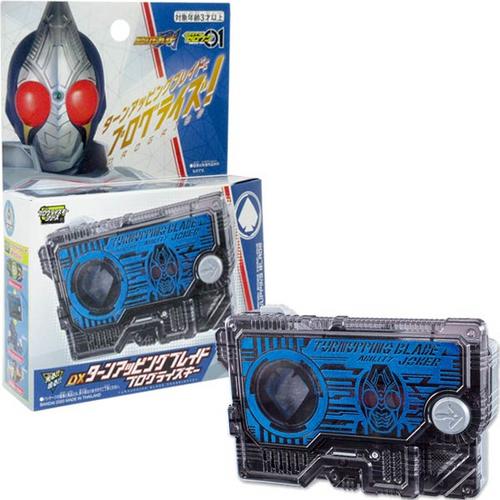 Kamen Rider Zero One 01: DX Turnupping Blade Progrisekey