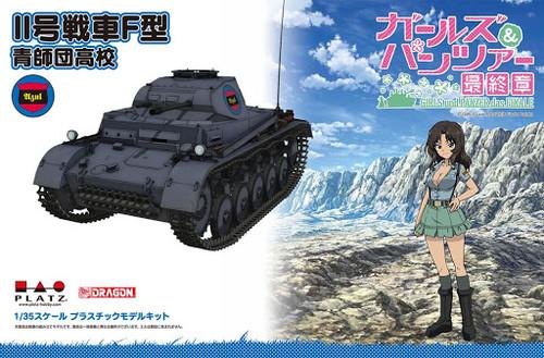 Girls und Panzer: 1/35 Model Kit - Panzer II Ausf.F Blue Division High School