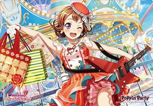Bushiroad: Rubber Mat Collection - Vol.563 BanG Dream! Girls Band Party! - Kasumi Toyama Part.2
