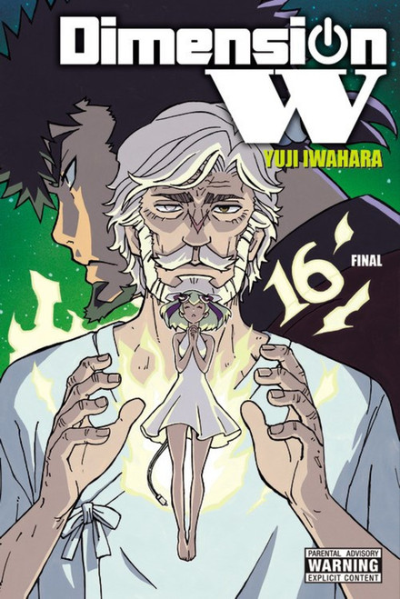 Dimension W Vol. 16 (Manga)