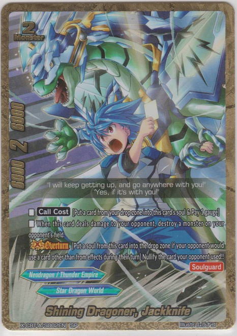 Future Card Buddyfight: Single Card - Shining Dragoner Jackknife (SP)