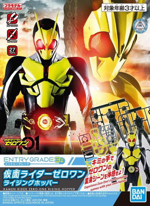 Kamen Rider Zero-One: Entry Grade Model Kit - Kamen Rider Zero-One Rising Hopper